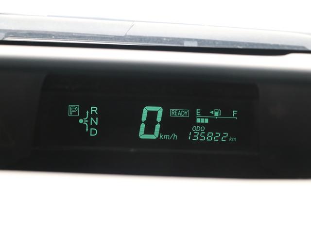 「トヨタ」「プリウス」「セダン」「岩手県」の中古車15