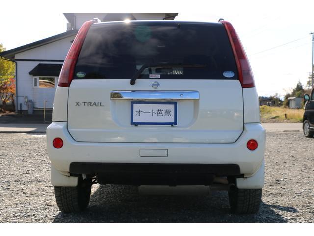 「日産」「エクストレイル」「SUV・クロカン」「岩手県」の中古車5