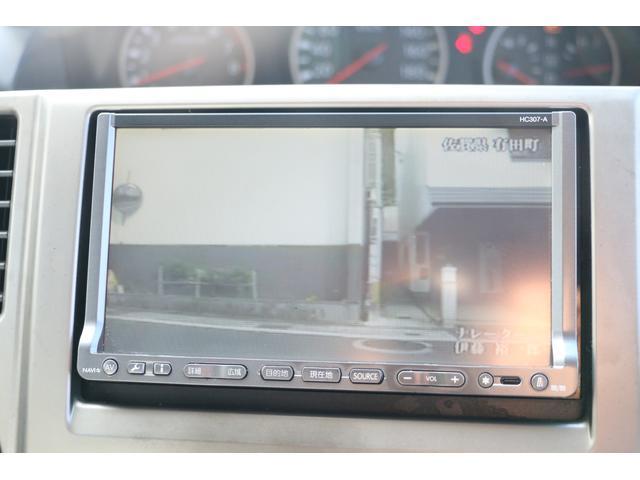 「日産」「エクストレイル」「SUV・クロカン」「岩手県」の中古車14