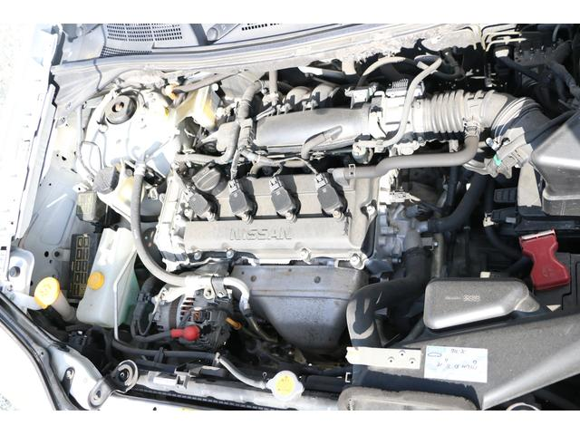 「日産」「エクストレイル」「SUV・クロカン」「岩手県」の中古車18