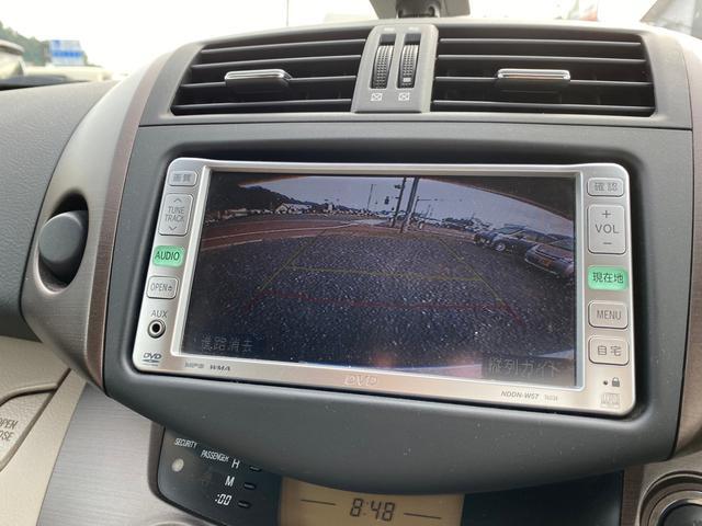 「トヨタ」「ヴァンガード」「SUV・クロカン」「岩手県」の中古車14