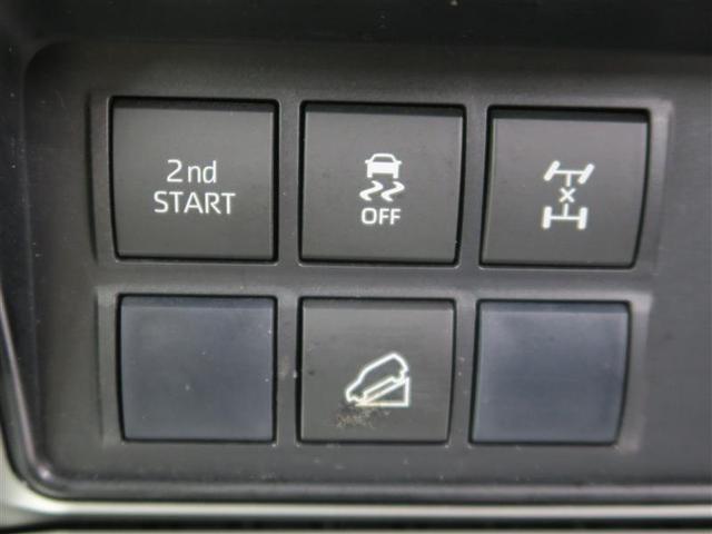 TX Lパッケージ 革シート サンルーフ 4WD フルセグ メモリーナビ DVD再生 バックカメラ 衝突被害軽減システム ETC LEDヘッドランプ 乗車定員7人 3列シート ワンオーナー 記録簿 ディーゼル(11枚目)