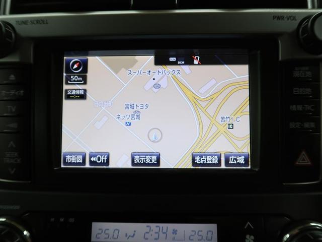 TX Lパッケージ 革シート 4WD フルセグ DVD再生 ミュージックプレイヤー接続可 バックカメラ ETC LEDヘッドランプ 乗車定員7人 3列シート ワンオーナー フルエアロ 記録簿 ディーゼル(5枚目)