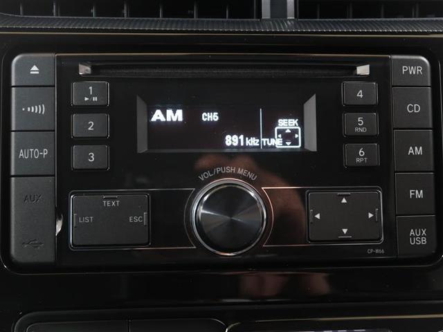 クロスオーバー ミュージックプレイヤー接続可 衝突被害軽減システム ETC ワンオーナー 記録簿(14枚目)