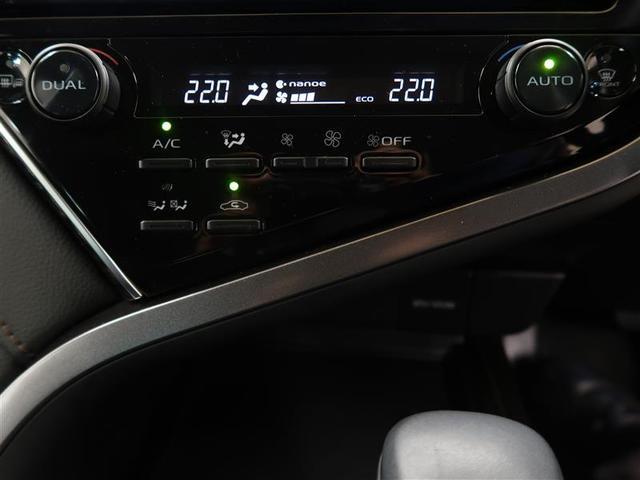 G フルセグ メモリーナビ DVD再生 ミュージックプレイヤー接続可 バックカメラ 衝突被害軽減システム ETC ドラレコ LEDヘッドランプ ワンオーナー 記録簿(18枚目)