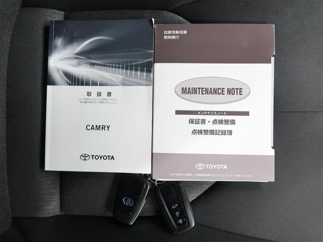 G フルセグ メモリーナビ DVD再生 ミュージックプレイヤー接続可 バックカメラ 衝突被害軽減システム ETC ドラレコ LEDヘッドランプ ワンオーナー 記録簿(32枚目)