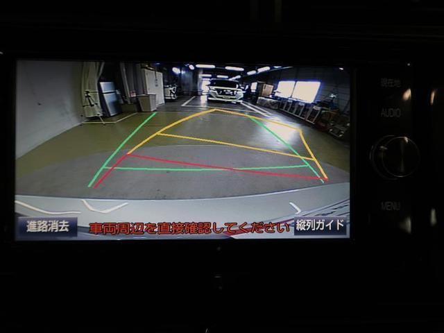 Sスタイルブラック フルセグ メモリーナビ DVD再生 バックカメラ 衝突被害軽減システム ドラレコ ワンオーナー 記録簿(16枚目)