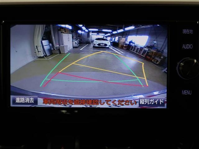 G フルセグ メモリーナビ DVD再生 バックカメラ 衝突被害軽減システム ETC LEDヘッドランプ ワンオーナー 記録簿(14枚目)