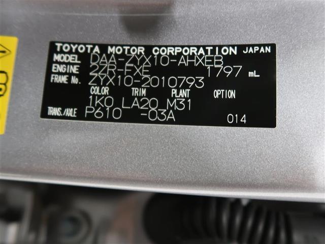 G フルセグ メモリーナビ DVD再生 バックカメラ 衝突被害軽減システム ETC LEDヘッドランプ ワンオーナー 記録簿(33枚目)
