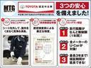 Sスタイルブラック フルセグ メモリーナビ DVD再生 バックカメラ 衝突被害軽減システム ドラレコ ワンオーナー 記録簿(29枚目)
