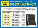 Sスタイルブラック フルセグ メモリーナビ DVD再生 バックカメラ 衝突被害軽減システム ドラレコ ワンオーナー 記録簿(36枚目)