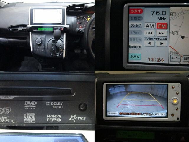 1.8X メモリナビ 地デジ Bカメラ ETC レベライザー(5枚目)