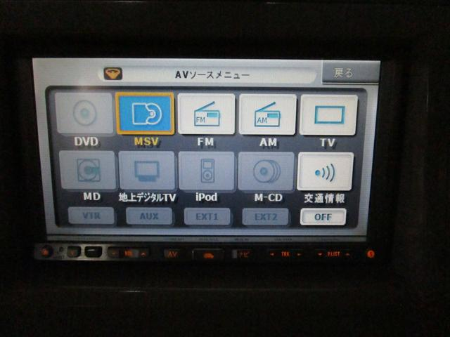 G HDDナビスマートキーPスタベンチシートDVD視聴禁煙(8枚目)