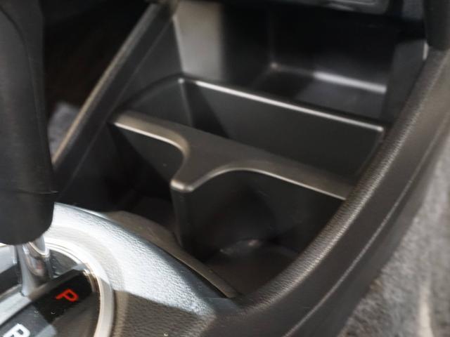 「ホンダ」「フィット」「コンパクトカー」「福島県」の中古車57