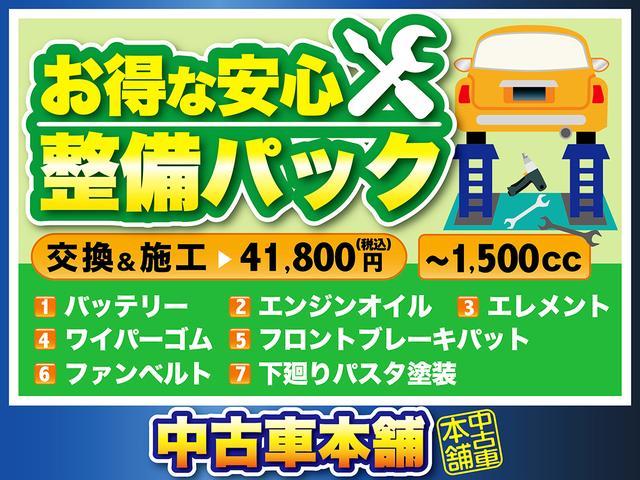 「ホンダ」「フィット」「コンパクトカー」「福島県」の中古車74