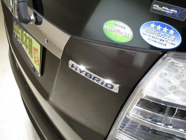 「ホンダ」「フィット」「コンパクトカー」「福島県」の中古車30