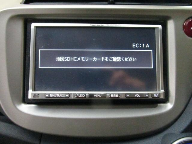 「ホンダ」「フィット」「コンパクトカー」「福島県」の中古車56