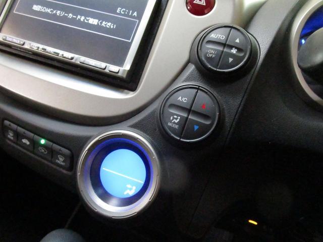 「ホンダ」「フィット」「コンパクトカー」「福島県」の中古車58