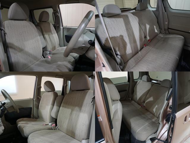 S スライド 電動スライドドア キーレス ベンチシート LEDテール イモビライザー レベライザー CD エアバック エアコン 禁煙車(2枚目)