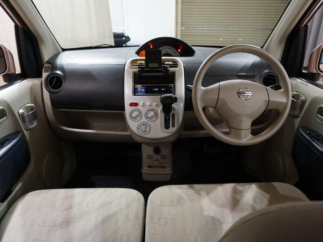 S スライド 電動スライドドア キーレス ベンチシート LEDテール イモビライザー レベライザー CD エアバック エアコン 禁煙車(26枚目)
