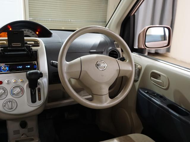 S スライド 電動スライドドア キーレス ベンチシート LEDテール イモビライザー レベライザー CD エアバック エアコン 禁煙車(27枚目)