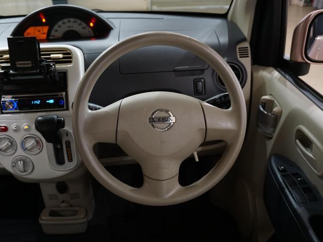 S スライド 電動スライドドア キーレス ベンチシート LEDテール イモビライザー レベライザー CD エアバック エアコン 禁煙車(28枚目)