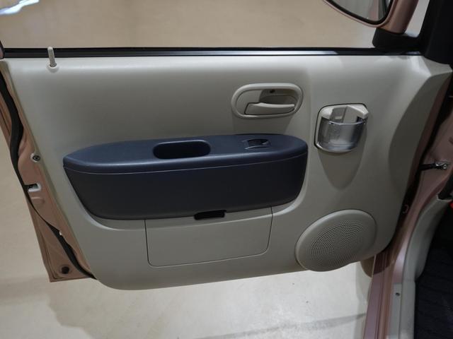 S スライド 電動スライドドア キーレス ベンチシート LEDテール イモビライザー レベライザー CD エアバック エアコン 禁煙車(33枚目)