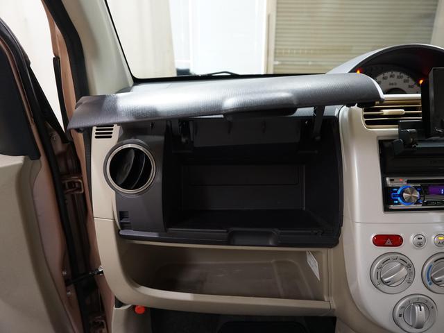 S スライド 電動スライドドア キーレス ベンチシート LEDテール イモビライザー レベライザー CD エアバック エアコン 禁煙車(46枚目)