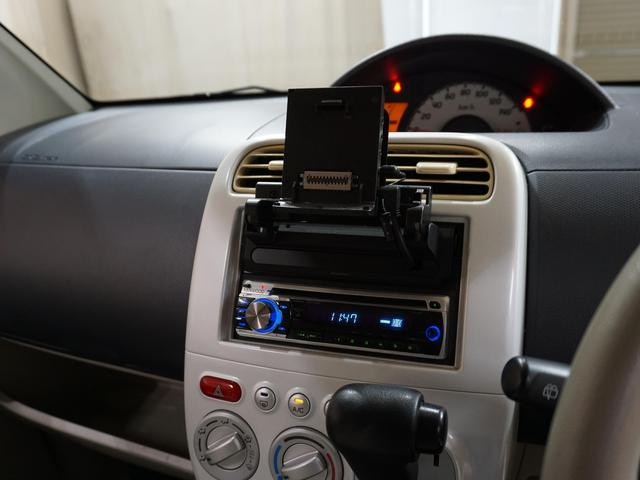 S スライド 電動スライドドア キーレス ベンチシート LEDテール イモビライザー レベライザー CD エアバック エアコン 禁煙車(49枚目)
