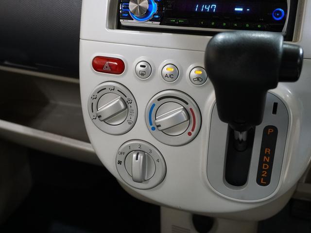 S スライド 電動スライドドア キーレス ベンチシート LEDテール イモビライザー レベライザー CD エアバック エアコン 禁煙車(50枚目)