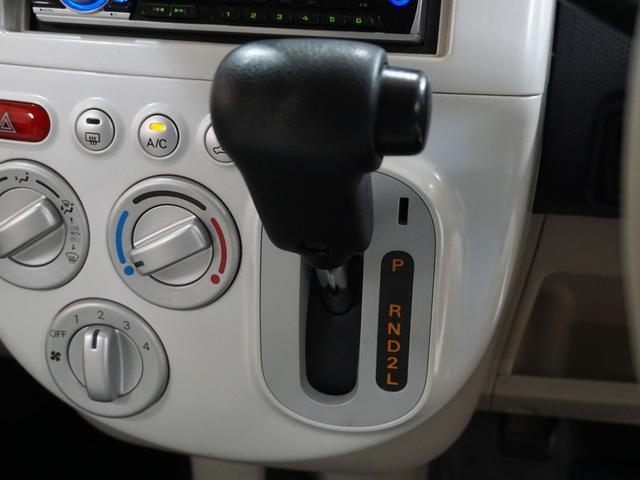 S スライド 電動スライドドア キーレス ベンチシート LEDテール イモビライザー レベライザー CD エアバック エアコン 禁煙車(51枚目)
