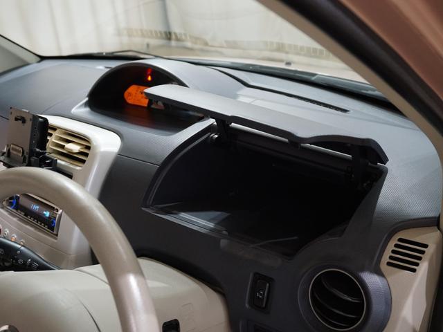 S スライド 電動スライドドア キーレス ベンチシート LEDテール イモビライザー レベライザー CD エアバック エアコン 禁煙車(52枚目)