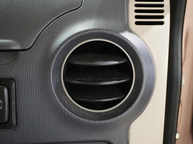S スライド 電動スライドドア キーレス ベンチシート LEDテール イモビライザー レベライザー CD エアバック エアコン 禁煙車(54枚目)