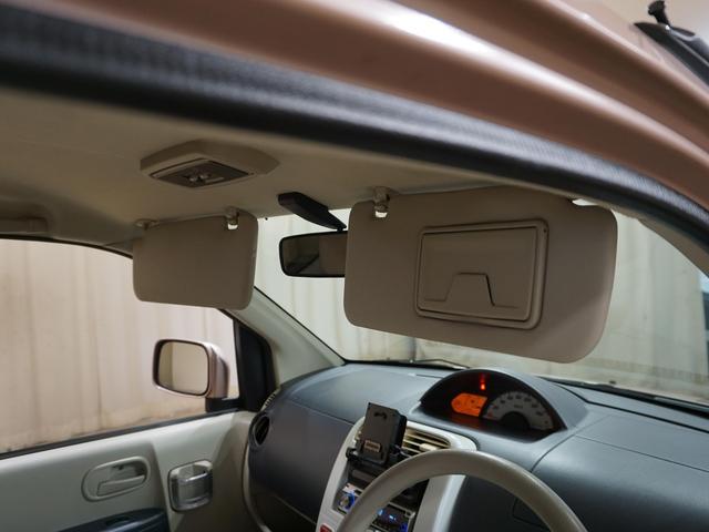 S スライド 電動スライドドア キーレス ベンチシート LEDテール イモビライザー レベライザー CD エアバック エアコン 禁煙車(55枚目)