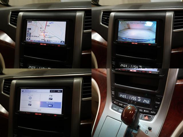 240X HDDナビ Wサンルーフ 後席用モニター スマートキー プッシュスタート バックカメラ HID オートライト 電動スライドドア ETC DVD再生 LEDテール Cセンサー ESC 禁煙車(2枚目)