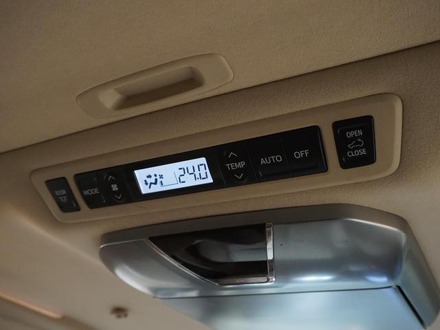 240X HDDナビ Wサンルーフ 後席用モニター スマートキー プッシュスタート バックカメラ HID オートライト 電動スライドドア ETC DVD再生 LEDテール Cセンサー ESC 禁煙車(35枚目)