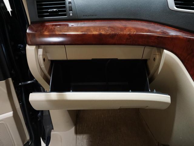 240X HDDナビ Wサンルーフ 後席用モニター スマートキー プッシュスタート バックカメラ HID オートライト 電動スライドドア ETC DVD再生 LEDテール Cセンサー ESC 禁煙車(55枚目)