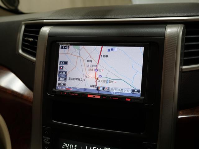 240X HDDナビ Wサンルーフ 後席用モニター スマートキー プッシュスタート バックカメラ HID オートライト 電動スライドドア ETC DVD再生 LEDテール Cセンサー ESC 禁煙車(58枚目)