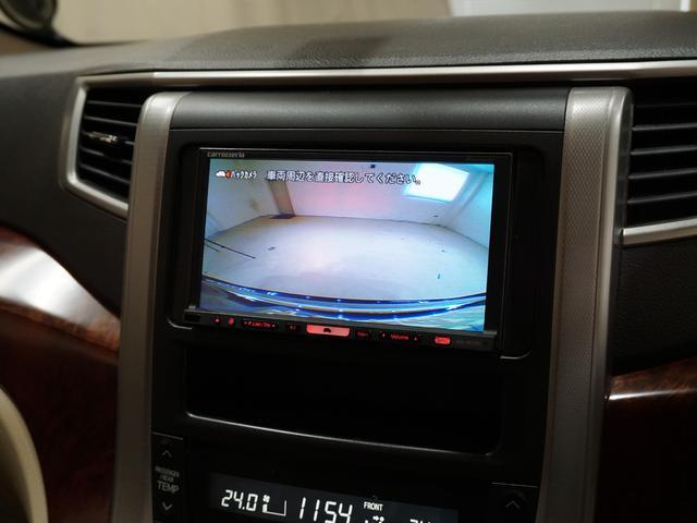 240X HDDナビ Wサンルーフ 後席用モニター スマートキー プッシュスタート バックカメラ HID オートライト 電動スライドドア ETC DVD再生 LEDテール Cセンサー ESC 禁煙車(59枚目)