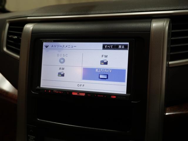240X HDDナビ Wサンルーフ 後席用モニター スマートキー プッシュスタート バックカメラ HID オートライト 電動スライドドア ETC DVD再生 LEDテール Cセンサー ESC 禁煙車(60枚目)