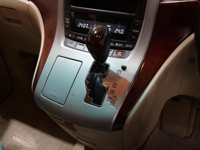 240X HDDナビ Wサンルーフ 後席用モニター スマートキー プッシュスタート バックカメラ HID オートライト 電動スライドドア ETC DVD再生 LEDテール Cセンサー ESC 禁煙車(62枚目)