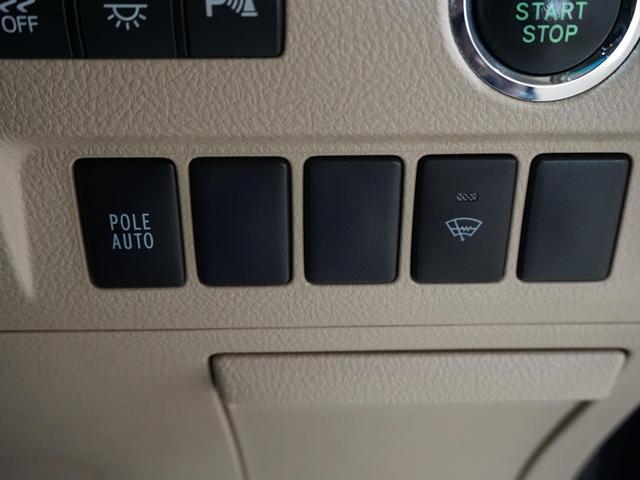 240X HDDナビ Wサンルーフ 後席用モニター スマートキー プッシュスタート バックカメラ HID オートライト 電動スライドドア ETC DVD再生 LEDテール Cセンサー ESC 禁煙車(67枚目)