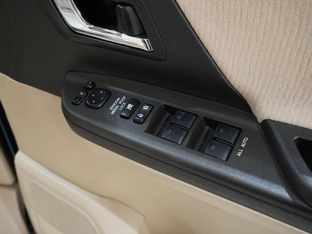 240X HDDナビ Wサンルーフ 後席用モニター スマートキー プッシュスタート バックカメラ HID オートライト 電動スライドドア ETC DVD再生 LEDテール Cセンサー ESC 禁煙車(72枚目)