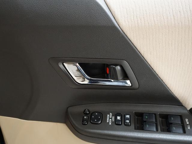 240X HDDナビ Wサンルーフ 後席用モニター スマートキー プッシュスタート バックカメラ HID オートライト 電動スライドドア ETC DVD再生 LEDテール Cセンサー ESC 禁煙車(73枚目)
