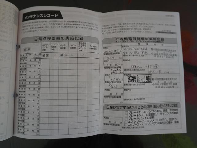 前車歴は栃木県です!