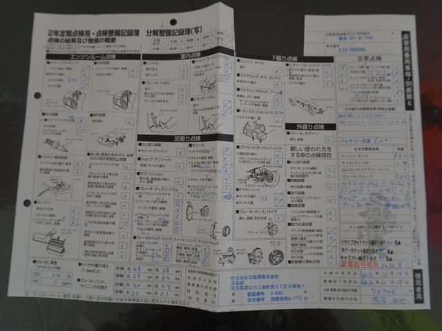 埼玉県での記録簿です!