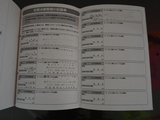 藤沢市での整備記録です!