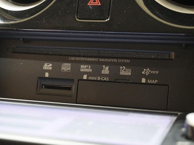 ライダー アイドリングストップ 純正メモリナビ インテリジェントキー プッシュスタート フルセグTV ETC 純正エアロ 社外15アルミ イモビライザー レベライザー LEDテール 関東仕入れ 禁煙車(53枚目)