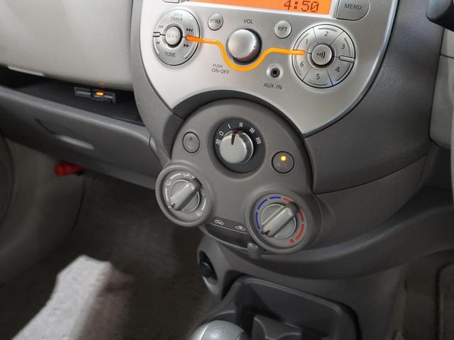 ☆現車の無いお車でも、薄利多売で希望条件に合わせて、お探し致します!プライスはもちろん!装備、カラー、程度なんでもご相談ください!また、ナビ交換、HID、LED交換などカスタムもお任せください☆