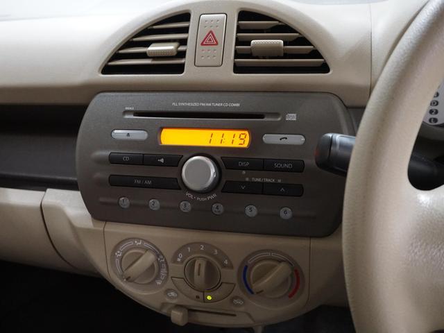GS キーレス CD フルフラット イモビライザー レベライザー エアコン エアバック ABS パワーウィンドウ 関東仕入れ 禁煙車(47枚目)